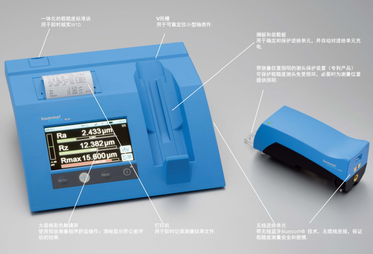 业纳 W10粗糙度测量仪