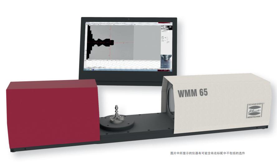 赵施奈德  3D复合式轴类零件测量仪 WMM65